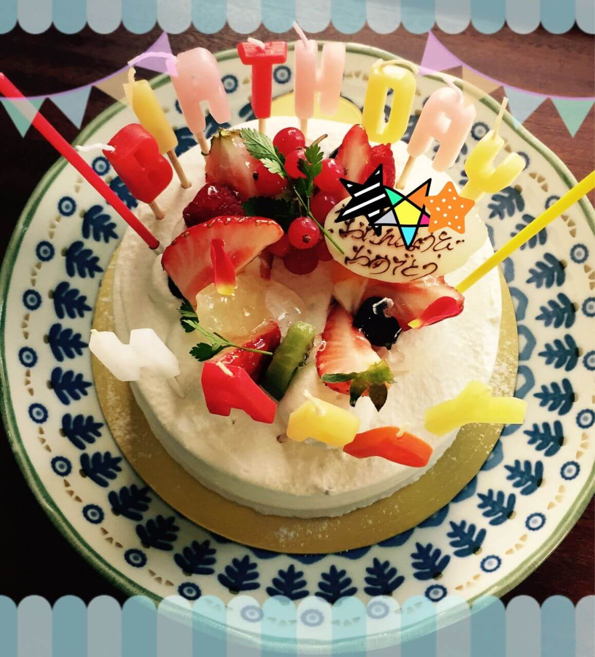 Birthday Cakeのブログ画像