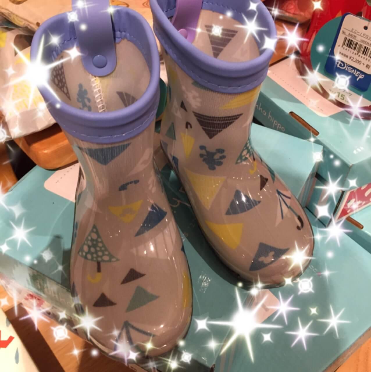 こども用の長靴のブログ画像
