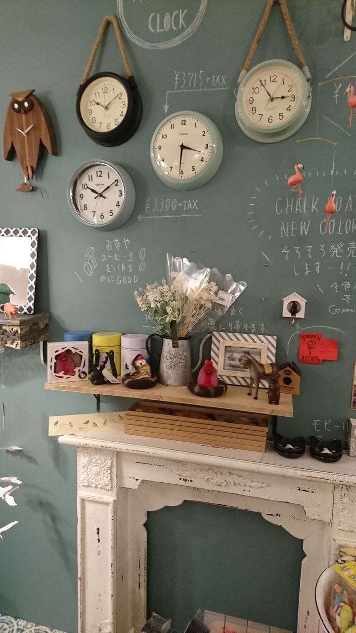 黒板ペンキで壁のリニューアル計画中のブログ画像