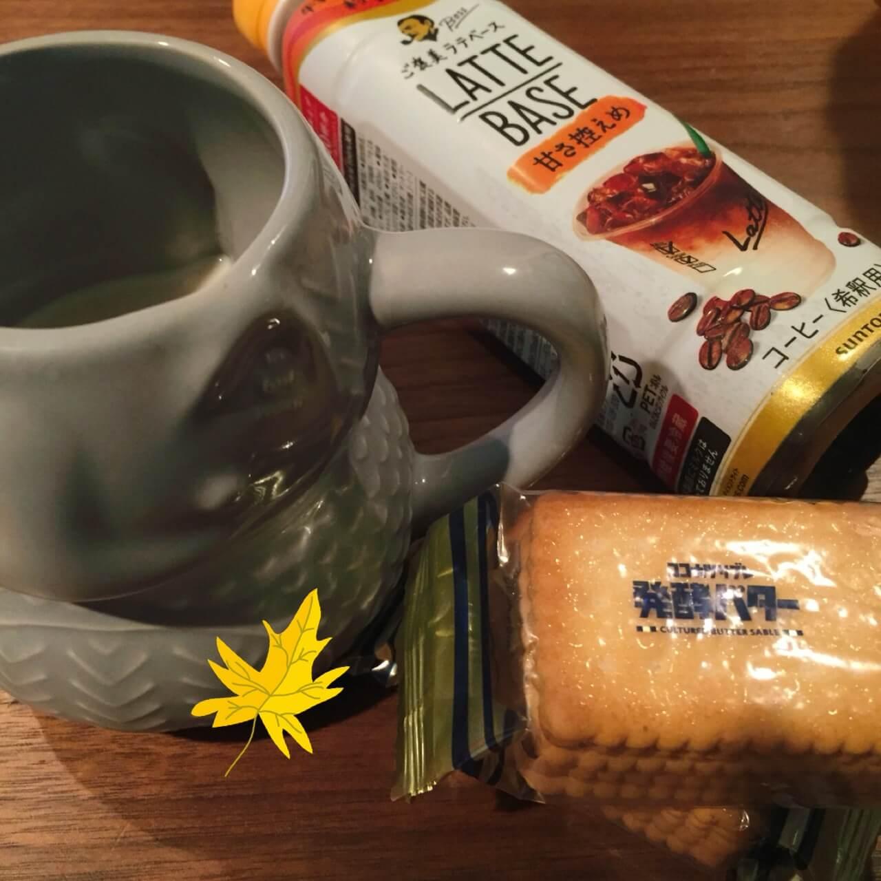 甘いもの補給。発酵バターのココナッツサブレが悪魔的美味しさだった。のブログ画像