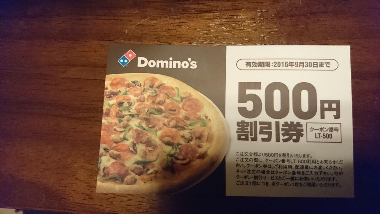 おせち料理よりもピザで明けましておめでとうございます。の日記イメージ写真