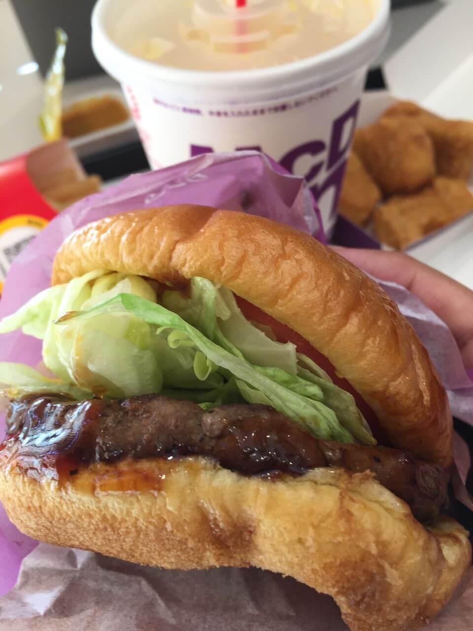 肉の日のマックでスペシャルテリヤキバーガーのブログ画像