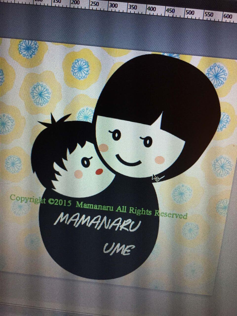 ママナルスタッフ、ウメの個人ブログはじめます。のブログ画像