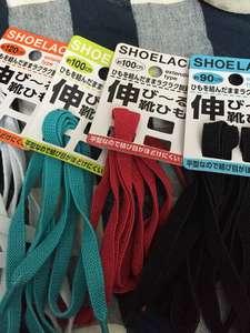 靴ひもストレスとサヨナラ!セリアの伸びる靴紐が使える。のサムネイル画像